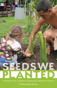 seeds-we-planted